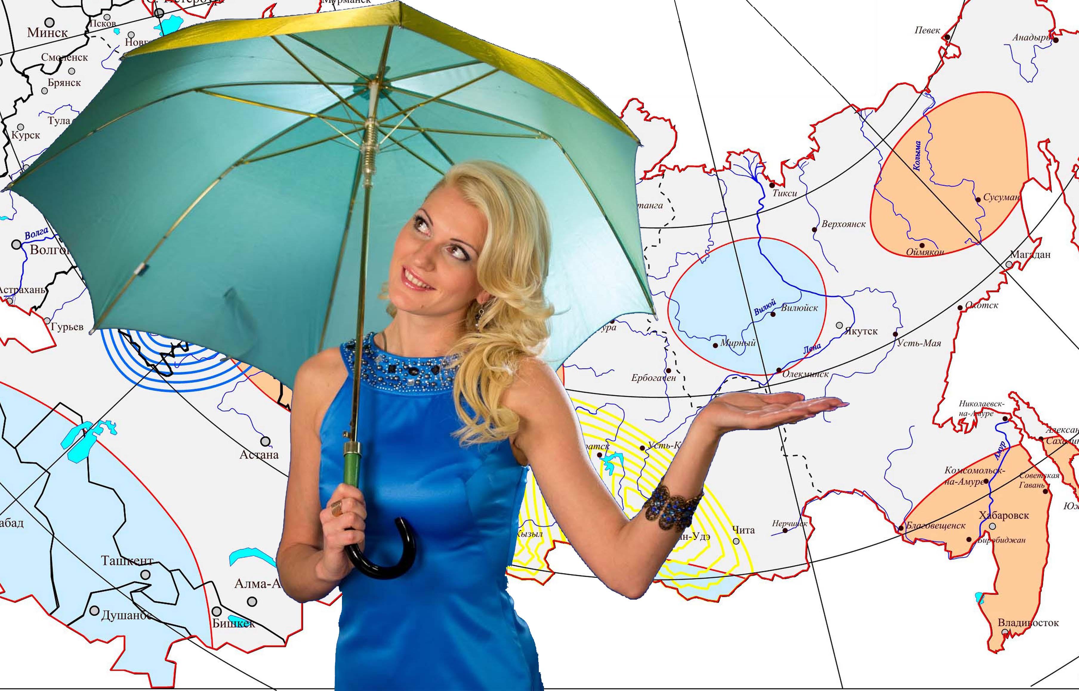 Билайн прогноз погоды как отключить